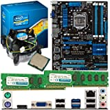 INTEL Core i7 3770K 3.5Ghz, ASUS P8Z77-V LX2 & 8GB 1600Mhz DDR3 RAM Bundle