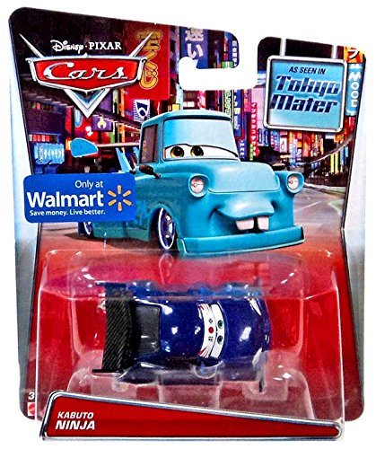 Disney Cars Kabuto Ninja Exclusive 1:55 Diecast Car