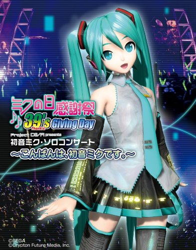 It has been fixed that &#8220;Hatsune Miku Live Party 39&#8217;s LIVE IN TOKYO&#8221; will be held!!
