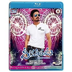 Greekuveerudu Blu-ray (Telugu Film Blu-ray from Bhavani)
