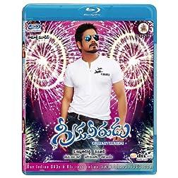 Greekuveerudu Blu-ray (Telugu Film Blu-ray from Bhavani)