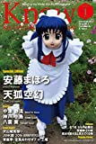 Know Vol.1: Japan to the World. KIGURUMI Magazine