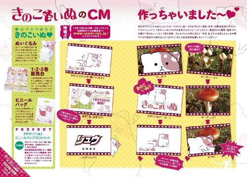月刊 COMIC (コミック) リュウ 2013年 02月号 [雑誌]