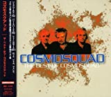 Best by Cosmosquad (2007-12-15)