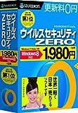 ウイルスセキュリティZERO Windows 8対応版
