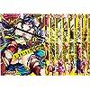 真・恋姫†無双 外史祭典 コミック 1-8巻セット (マジキューコミックス)