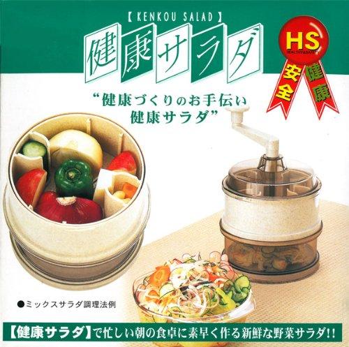 サラダの輪切り器 細長い野菜の輪切りが可能!!キッチン雑貨 便利グッズ 調理器 時短