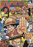 週刊少年ジャンプ 2015年2月16日 特大号 (週刊少年ジャンプ)