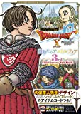 ドラゴンクエストX オンライン Wii・WiiU・Windows・dゲーム・N3DS版 激動たるアストルティア (Vジャンプブックス)