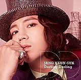 Darling Darling/渇いたKiss(初回限定盤A)(DVD+グッズ付) ランキングお取り寄せ