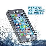 iPhone 7 ケース 4.7インチ 防水ケース 水深3Ⅿダイビング 12時間まで対応可能 フルプロテクションカバー 水中撮影可能 スマホケース ストライプ付き IP68認証 防水、防雪、防埃、防塵、 耐衝撃カバ ー 指紋認識可 (ブラック)
