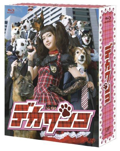 デカワンコ Blu-ray BOX