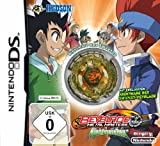 Beyblade Metal Master - Nightmare Rex [German Version]