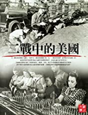 ZBT Der Sturm Series: American In World War II(Chinese Edition)