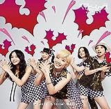 Pretty Little Baby(初回限定盤B)(DVD付) - ベイビーレイズJAPAN