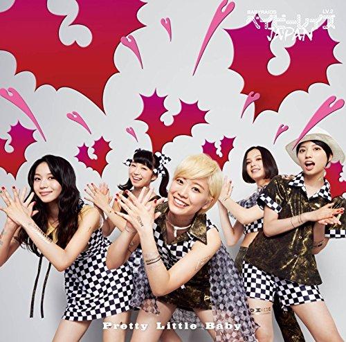Pretty Little Baby(初回限定盤B)(DVD付)