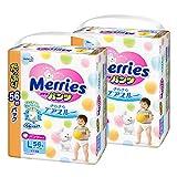 メリーズパンツ(pants) さらさらエアスルー Lサイズ(size) (9~14kg) 112枚 (56枚×2) ランキングお取り寄せ