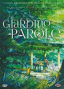Amazon.com: il giardino delle parole (special edition) (2 dvd) (first