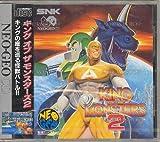 echange, troc King of the monsters 2 - Neo Geo CD - JAP