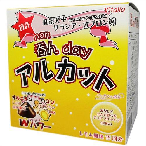ビタリア製薬 呑んdayアルカット 2粒×15袋