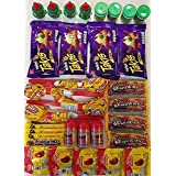 Glam Lux Assortment of Mexican Candy Sweet & Spicy, Includes Takis, Pelon Pelo Rico, Tama Roca, Lucas Chamoy, Pulparindo & More!