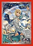 キャラクタースリーブコレクション Z/X -Zillions of enemy X- 「希望の光ジャンヌダルク」