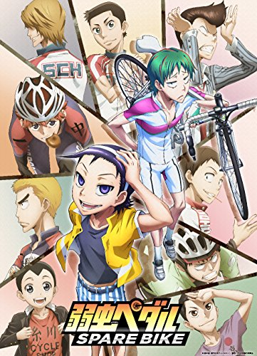 【Amazon.co.jp限定】『弱虫ペダル SPARE BIKE』初回生産限定版 Blu-ray (描き下ろしA4クリアファイル付)
