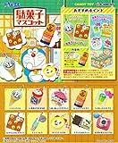 La mascota de caramelos Doraemon 10 piezas CAJA (goma de caramelo)