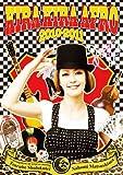 きらきらアフロ 2010-2011 [DVD]の画像