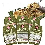 永岡商事株式会社 国防食食べ比べセット 炊き込み とり飯 カレーピラフ 鮭飯 コーンバターライス 五目ご飯 6種×1パック