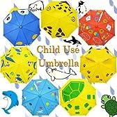 雨の日もルンルン♪動物柄KIDS傘☆ イルカ【子ども】【子供】【梅雨グッズ】