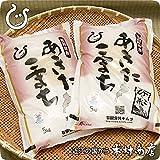 【新米】あきたこまち 環境こだわり米 白米 5kg×2袋【平成27年・滋賀県産】