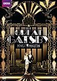 Great Gatsby, The - Midnight in Manhattan