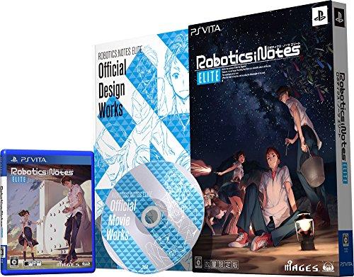 ROBOTICS;NOTES ELITE (限定版)(ROBOTICS;NOTES ELITE Official Design Works 同梱)