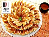 1kg超入り  神戸っこ餃子満福セット
