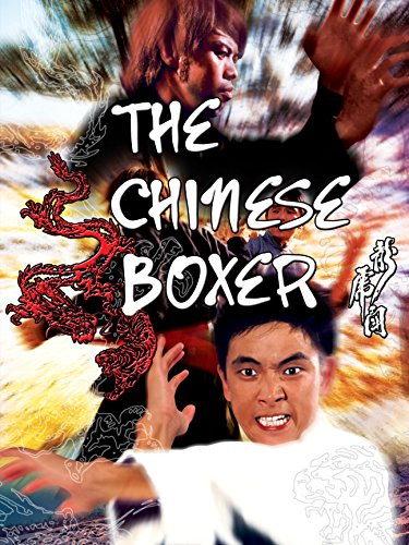 The Chinese Boxer on Amazon Prime Instant Video UK