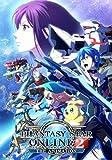 ファンタシースターオンライン2 ジ アニメーション 6 [DVD] ランキングお取り寄せ