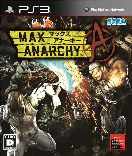 Max Anarchy REIGNS (Japanese Import) - 1