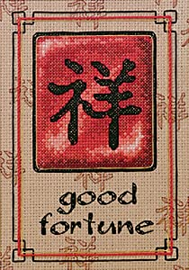 Dimensions Needlecrafts Counted Cross Stitch, Good Fortune