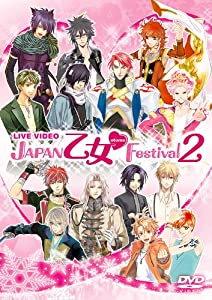 JAPAN 乙女 Festival 2 [DVD]