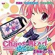 PSPソフト「CHAOS;HEAD らぶChu☆Chu!」主題歌