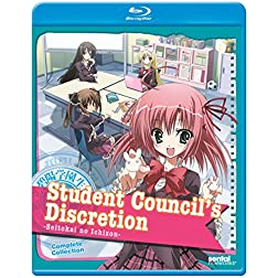 Student Council's Discretion [Blu-ray]