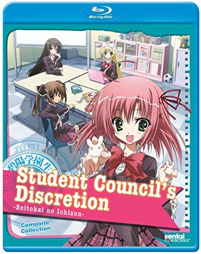 生徒会の一存:シーズン1 コンプリート・コレクション 北米版 / Student Council's Discretion [Blu-ray][Import]