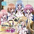 「ロウきゅー部!SS」ラジオCD第1弾の録り下ろしゲストに花澤香菜