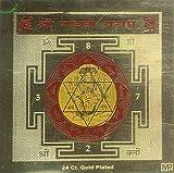 Exotic India Shri Gayatri Yantram - Brass