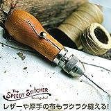 スピーディーステッチャー 縫製用AWL スピーディーステッチャー本体