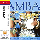 サンバ / 決定盤 サンバ [日本語帯付輸入盤] (Samba - Zeca Pagodinho, Paulinho da Viola, Martinho da Vila ...) [Import CD with Japanese belt]
