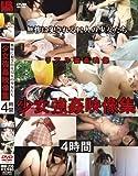 ロリタイプ美少女強要映像集 4時間 [DVD]