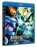 機動戦士ガンダム00 スペシャルエディションIII リターン・ザ・ワールド<最終巻> [Blu-ray]