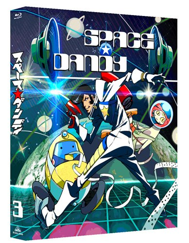 スペース☆ダンディ 3 [Blu-ray]